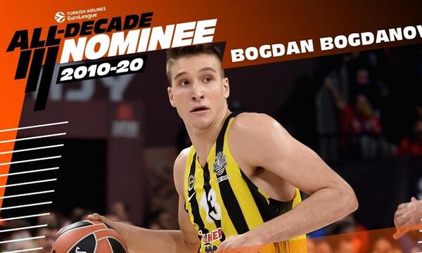 Euroleague: Ο Μπογκντάνοβιτς υποψήφιος για την ομάδα της 10ετίας! (video)