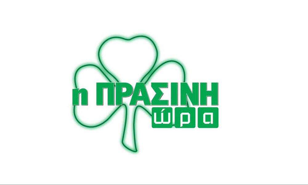 Η «Πράσινη Ώρα» με τους Γιαννούλη, Κουβόπουλο