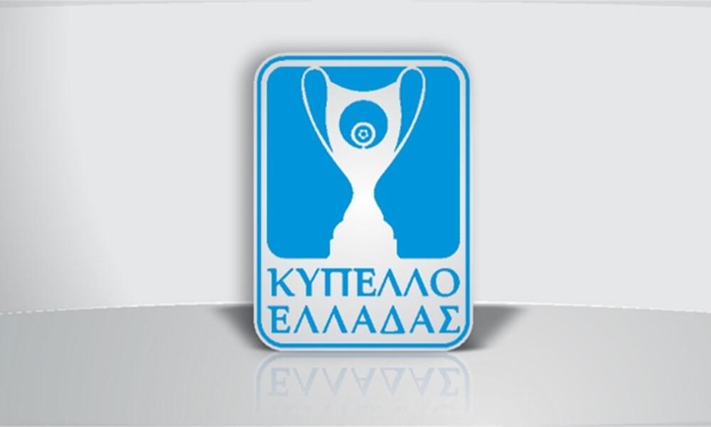 Κύπελλο Ελλάδας: «Σφραγίζονται» έξι εισιτήρια για τους «16»