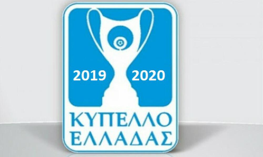 Κύπελλο Ελλάδας: Τα γκρουπ δυναμικότητας για τους «16»