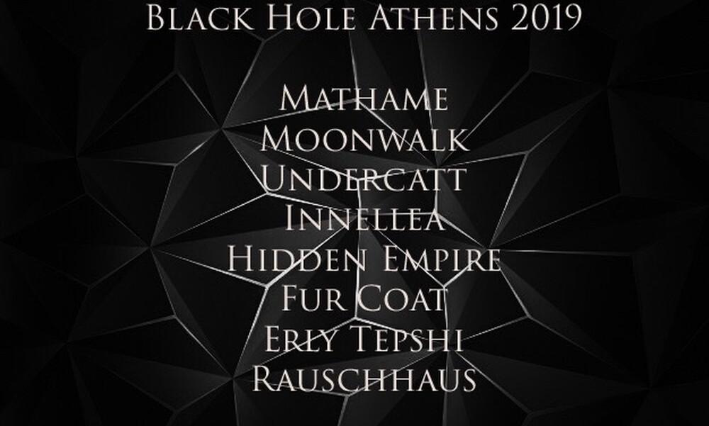 Το Line Up των ξένων Djs του Black Hole είναι απλά...