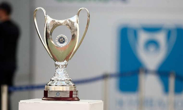 Κύπελλο Ελλάδος: Τότε θα γίνει η κλήρωση των «16»