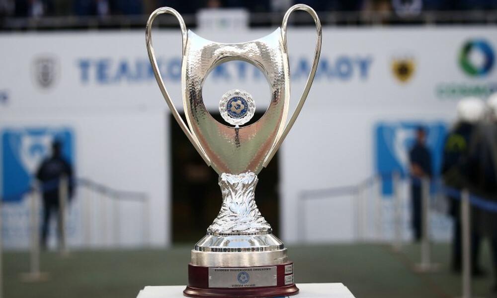 Κύπελλο Ελλάδας: Έτσι θα γίνει η κλήρωση για την φάση των «16»
