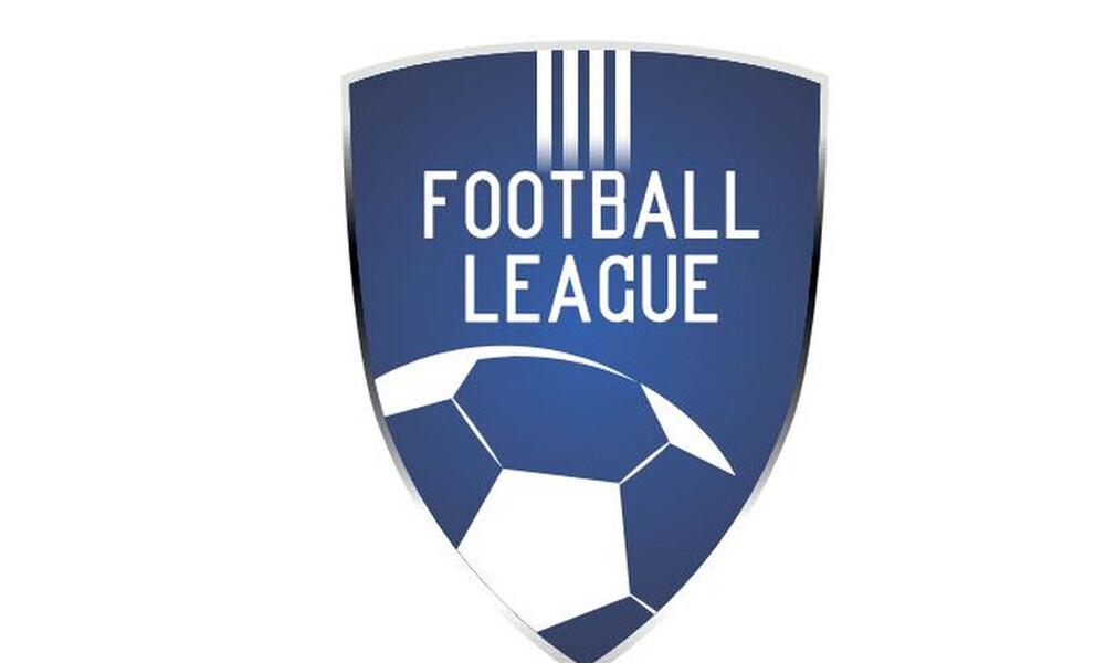 Football League: To πρόγραμμα της 12ης αγωνιστικής