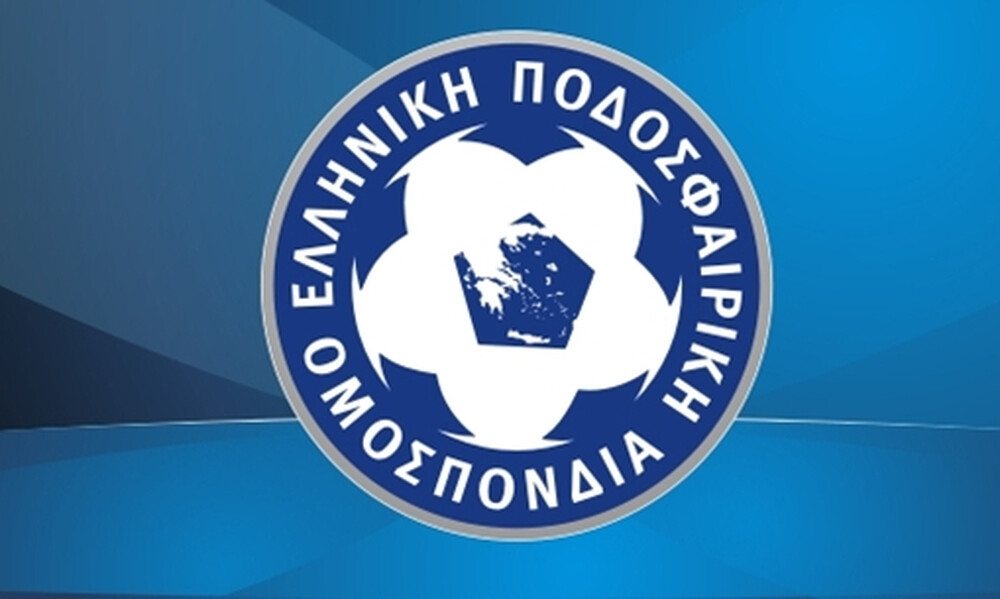 ΕΠΟ: Ικανοποίηση για τη μείωση φόρου στα συμβόλαια
