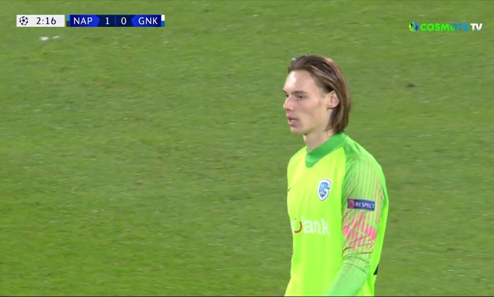 Champions League: Η… γκάφα της χρονιάς από τον τερματοφύλακα της Γκενκ (video)