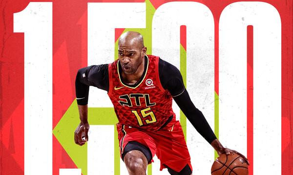 ΝΒΑ: Θρύλος ο Κάρτερ έφτασε τις 1.500 συμμετοχές στο NBA (photos+video)