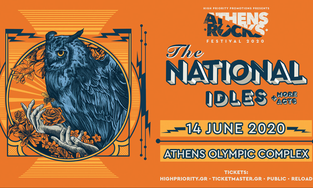 All you people, please welcome: The National!