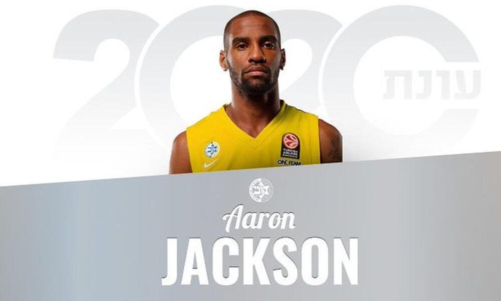 Επίσημα στη Μακάμπι Τελ Αβίβ ο Τζάκσον!
