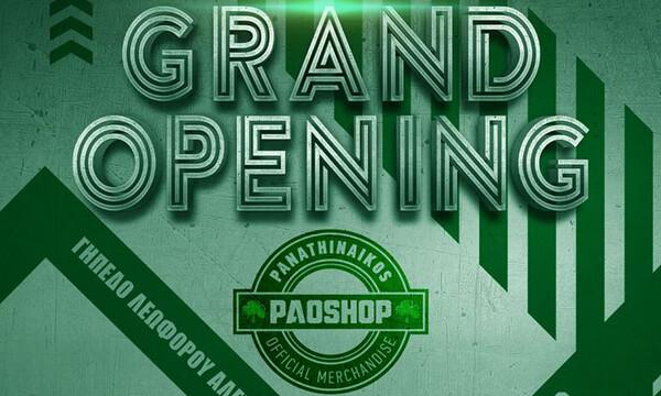 Παναθηναϊκός ΟΠΑΠ: Εγκαίνια νέο Pao Shop στη Λεωφόρο
