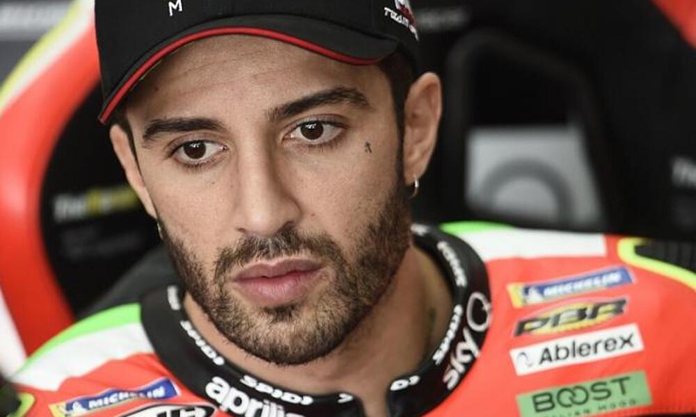 Σοκ στο Moto GP: «Ντοπέ» ο Ιανόνε!