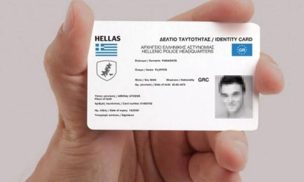 Νέες ταυτότητες - Τέλος ΑΜΚΑ και ΑΦΜ: Ένας αριθμός για όλα - Δείτε τι αλλάζει