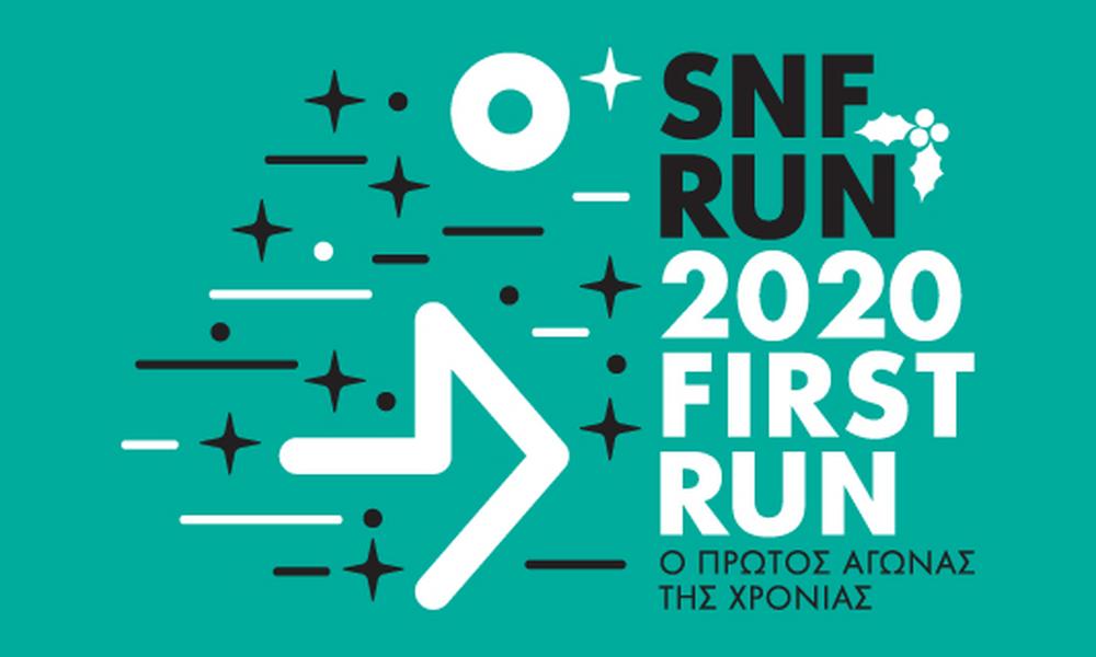 SNF RUN: 2020 FIRST RUN
