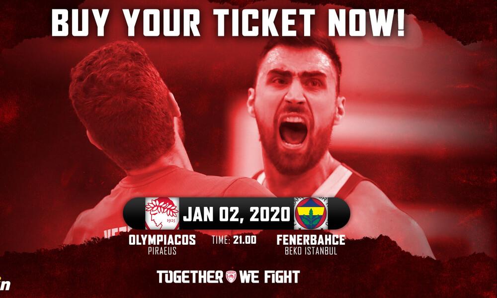 Ολυμπιακός: Τα εισιτήρια με Φενέρμπαχτσε