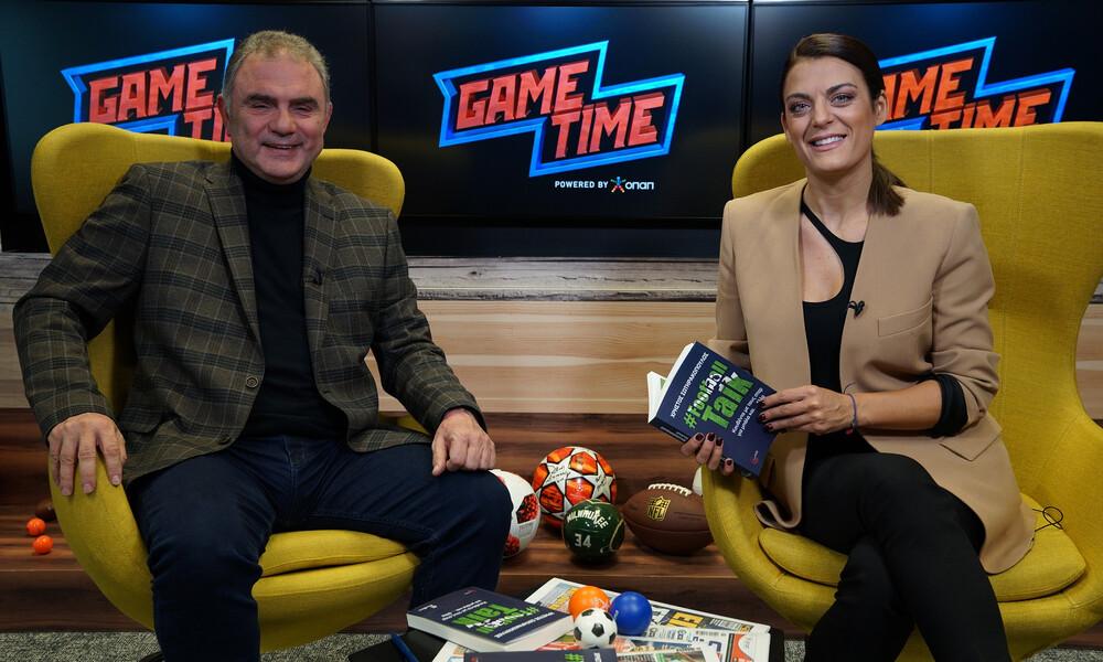 Χρήστος Σωτηρακόπουλος στο OΠΑΠ Game Time: «Σχεδόν σίγουρη πρωταθλήτρια η Λίβερπουλ»