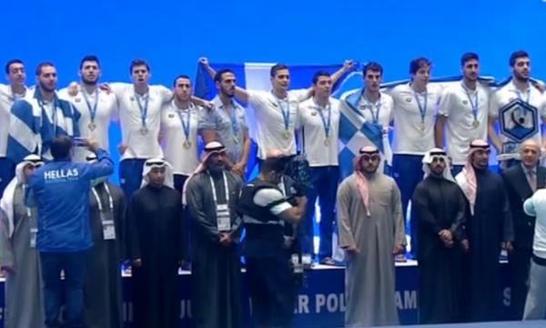 Παγκόσμιο Πρωτάθλημα πόλο Νέων: Τρεις Έλληνες στην καλύτερη επτάδα