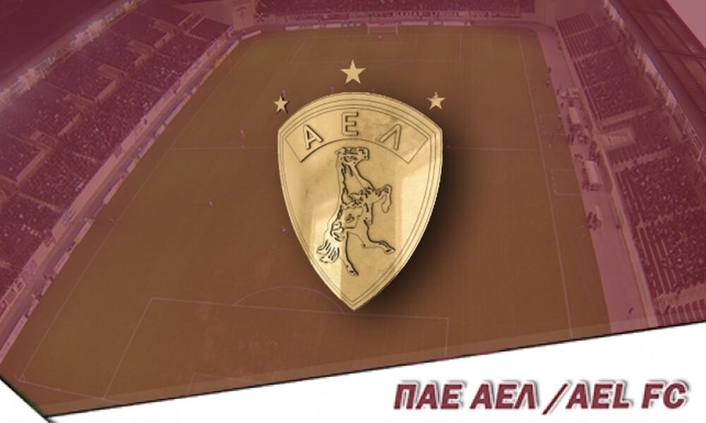 ΑΕΛ: Οδηγίες για τα εισιτήρια στους οπαδούς