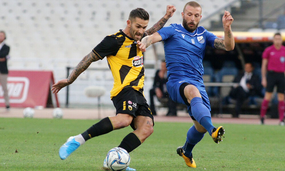 Live Chat Λαμία-ΑΕΚ 0-0 (τελικό)