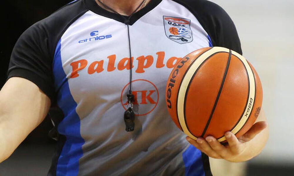 Κύπελλο μπάσκετ Γυναικών: Οι διαιτητές των προημιτελικών