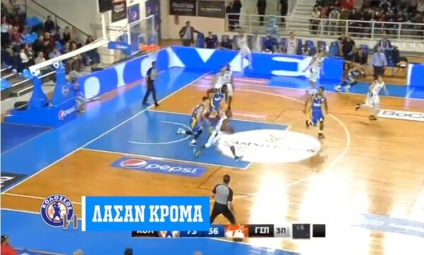 Basket League: Ο Κρομά στην κορυφή του ελληνικού Top 5 (video)
