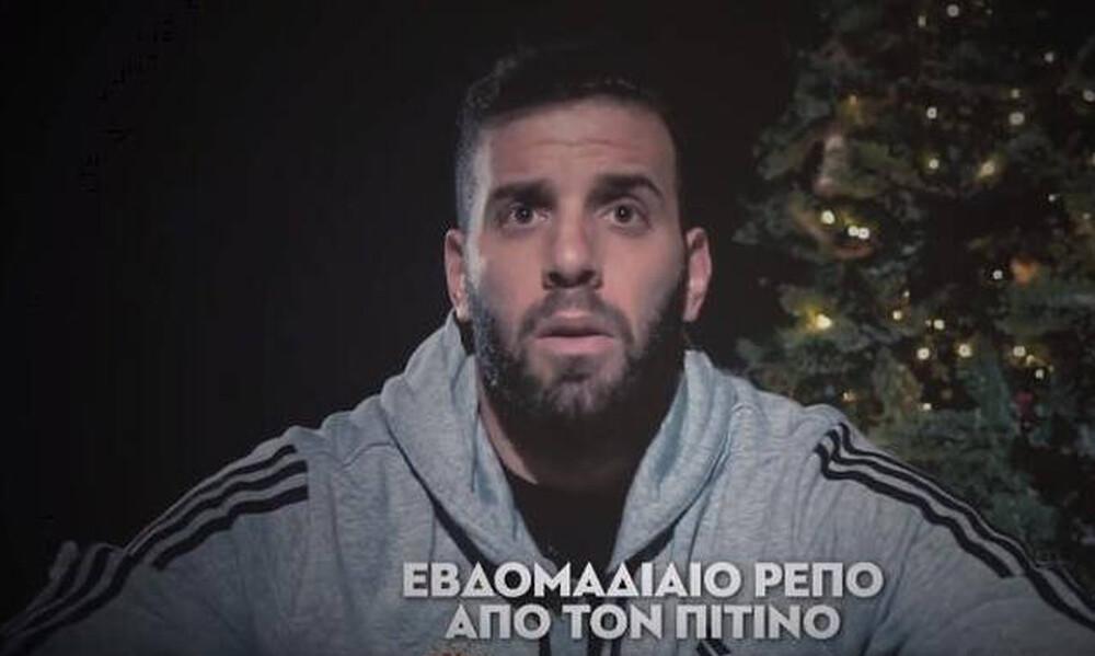 Παναθηναϊκός ΟΠΑΠ: Οι επιθυμίες των παικτών μέσα από ένα φοβερό βίντεο! (video)