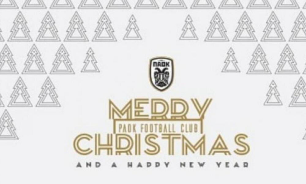 Οι ευχές του ΠΑΟΚ για τα Χριστούγεννα (photo)