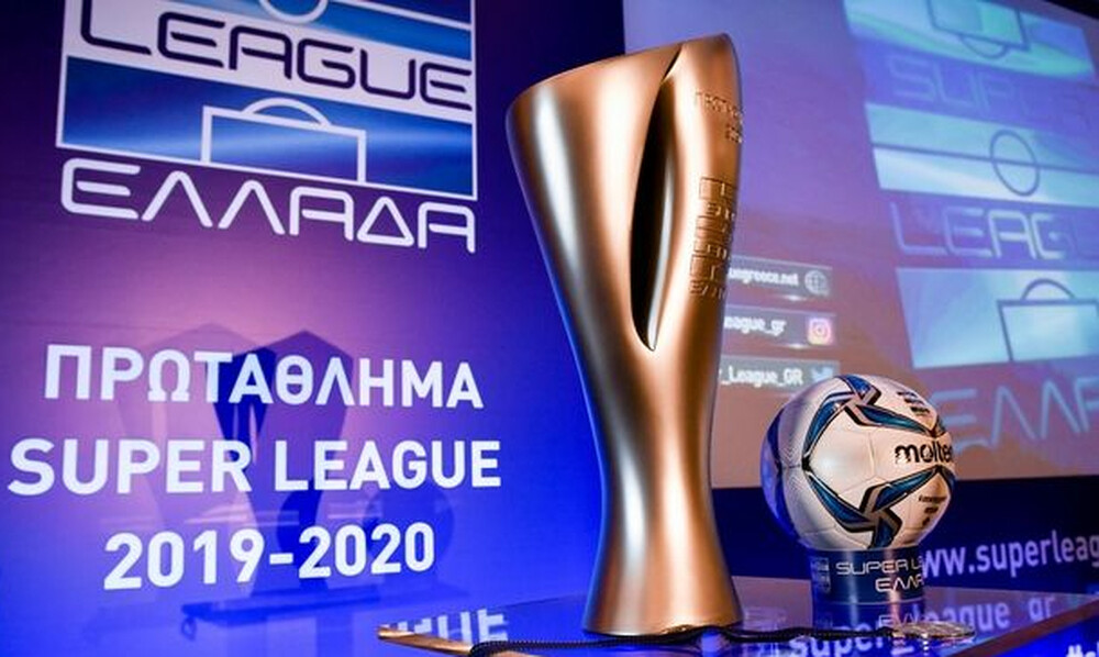 Super League 1: ΔΣ για την αποχή των διαιτητών
