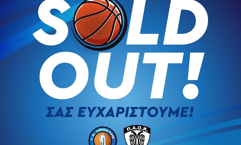 Ηρακλής-ΠΑΟΚ: Sold Out στο ντέρμπι!