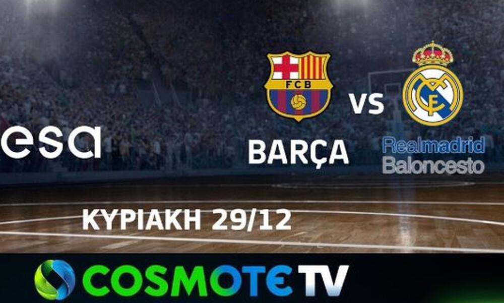Live streaming Μπαρτσελόνα-Ρεάλ Μαδρίτης