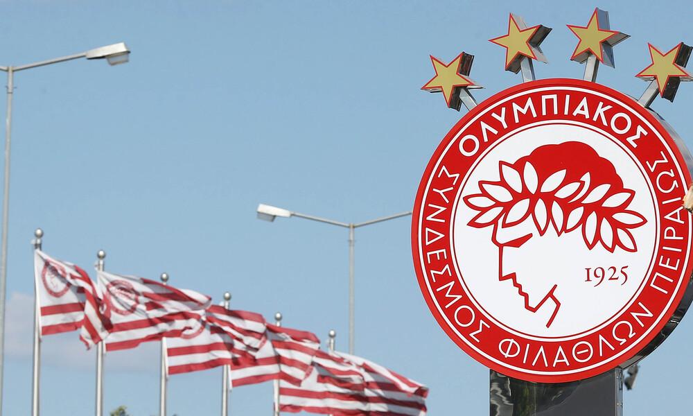 Ολυμπιακός: Ο λόγος της αποχής από Super League και επίθεση σε ΚΕΔ και ΕΠΟ