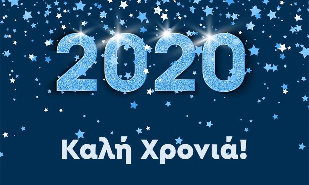 Forum για θέματα εργοθεραπείας - Αρχική Onsports_new_year_2019-1