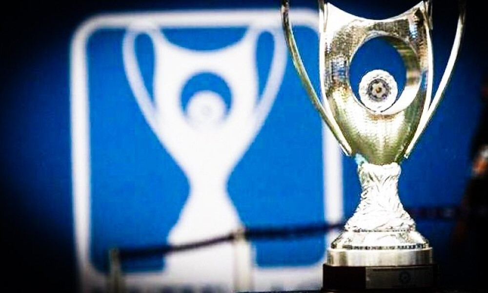 Κύπελλο Ελλάδας: Σέντρα στους «16»