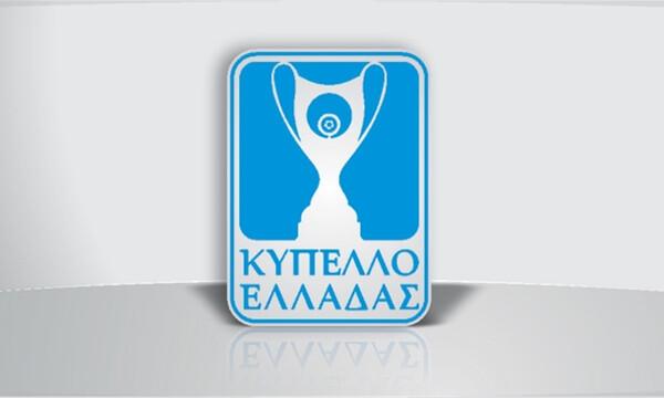 Κύπελλο Ελλάδας: Το κυρίως… πιάτο της φάσης των «16»