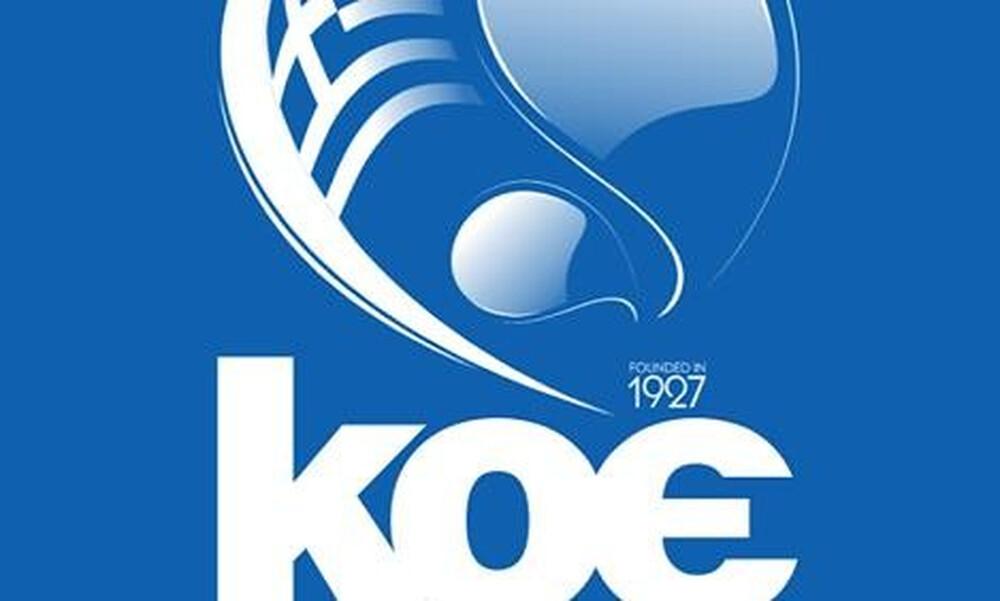 Πόλο: Στη Χίο το Φάιναλ Φορ του Κυπέλλου Ελλάδας Ανδρών
