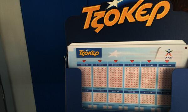 ΤΖΟΚΕΡ: Το τυποποιημένο σύστημα αξίας 9,5 ευρώ που κέρδισε το τζακ ποτ των 9,2 εκατ. ευρώ