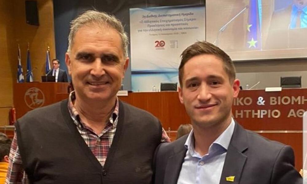 Αστέρας Τρίπολης: Παρών στη Διεθνή Διεπιστημονική Ημερίδα για τον Αθλητικό Στοιχηματισμό