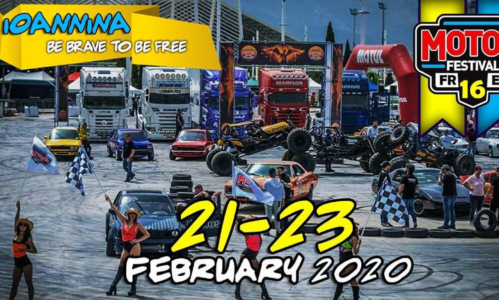 Το φαντασμαγορικό 16ο Motor Festival «Be Brave to be Free» στα Ιωάννινα! (photos+video)
