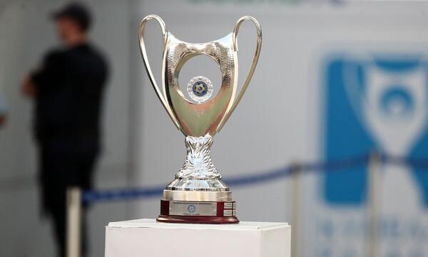 Κύπελλο Ελλάδας: Τότε θα γίνει η κλήρωση για τα προημιτελικά με… αστερίσκο!