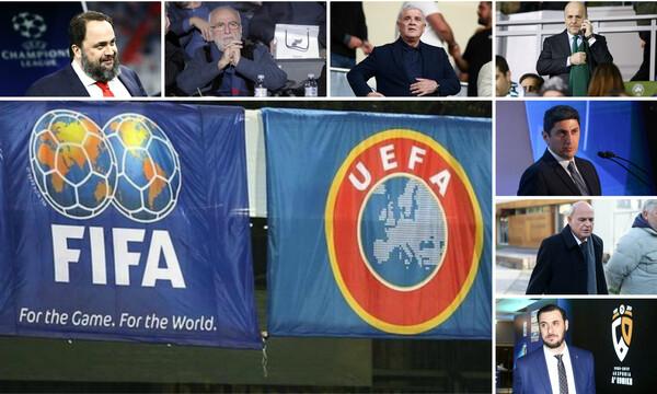 Συνάντηση Big 4 - LIVE: Ολοκληρώθηκε το κρίσιμο ραντεβού για το ελληνικό ποδόσφαιρο