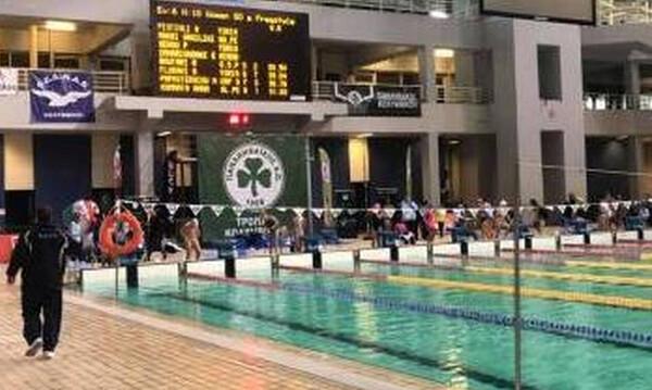 Με μεγάλη επιτυχία η πρώτη ημέρα του τροπαίου κολύμβησης!