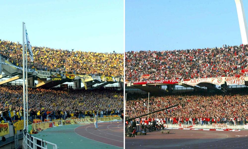 Τα δυο καλύτερα συνθήματα που έχουν ακουστεί σε ΑΕΚ – Ολυμπιακός!