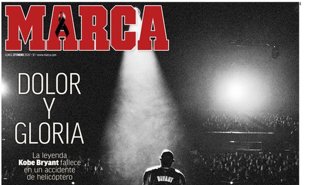 Το συγκινητικό πρωτοσέλιδο της «Marca» για τον Κόμπε (photo)