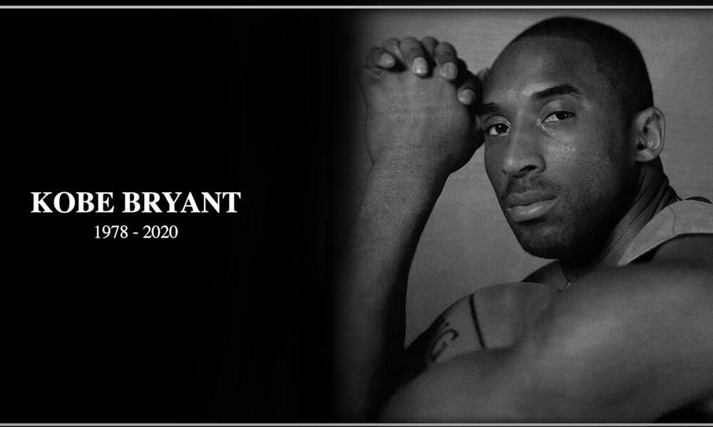 Το συγκινητικό βίντεο του ESPN για τον Κόμπι: «Dear Kobe, thank you for everything»