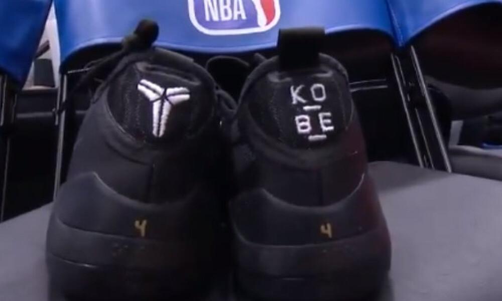 Κόμπι Μπράιαντ: Οι Πέλικανς φόρεσαν τα παπούτσια του στον εθνικό ύμνο των ΗΠΑ (video)