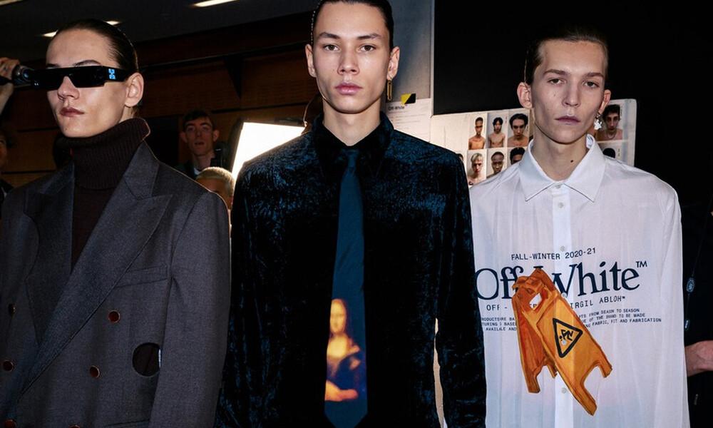 Αυτό είναι το τέλος του streetwear