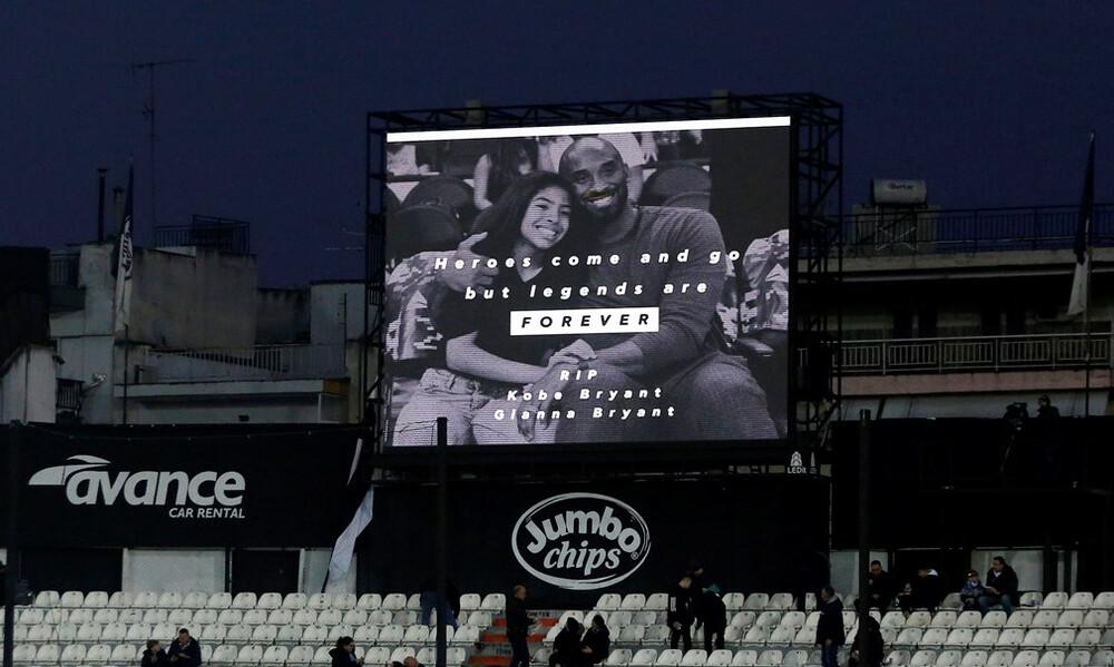 Κόμπι Μπράιαντ: Τον τίμησαν στο 24' στην Τούμπα (photos)