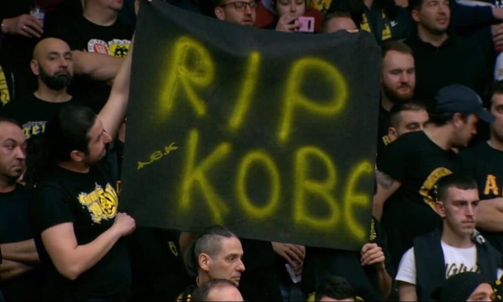 Ράστα Βέχτα-ΑΕΚ: Τίμησαν τη μνήμη του Κόμπι (video)
