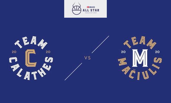 Το Σάββατο Καλάθης και Ματσιούλις συγκροτούν τα ρόστερ τους για το EKO All Star Game 2020!