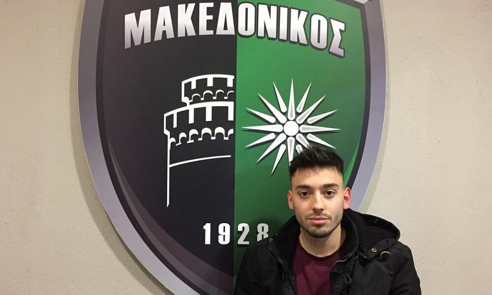 Απόλλων Πόντου: Απέκτησε αμυντικό από τον Μακεδονικό
