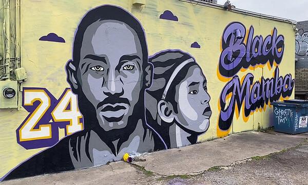 Αλητεία! Δείτε τι έκαναν σε γκράφιτι του Κόμπι Μπράιαντ και της κόρης του (photos)